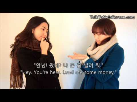 Interactive Korean Videos - Story #1 - Borrow money from a friend