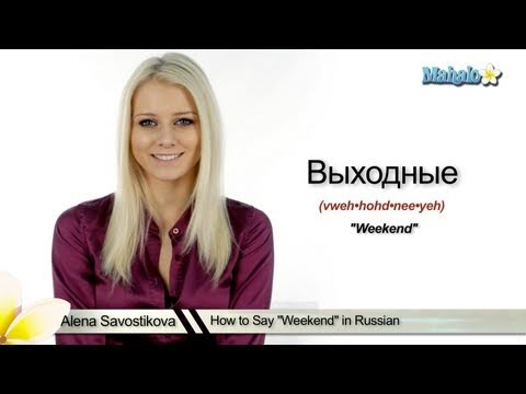 "How to Say ""Weekend"" in Russian"