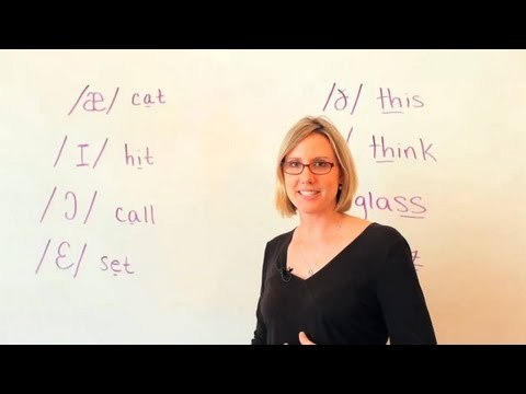 English Pronunciation: Difficult Vowels