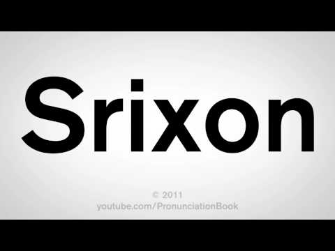 How To Pronounce Srixon