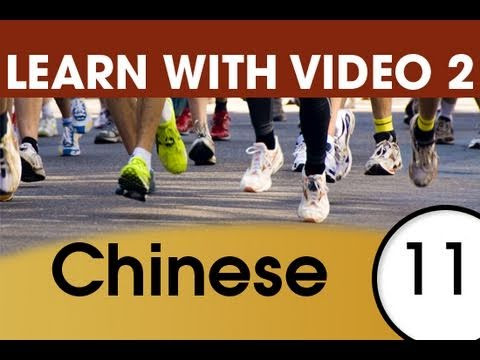 Learn Chinese with Video - Learning Through Opposites 1