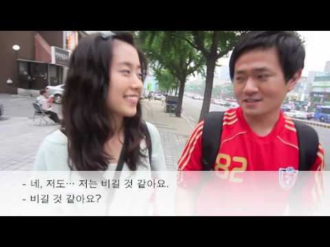 Walk and Talk in Korean - Ep. 2