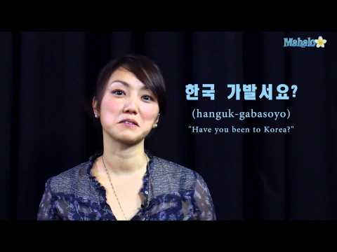 "How to Ask ""Have you visited Korea?"" in Korean"