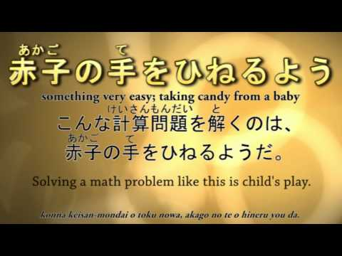 Japanese Idiom 赤子の手をひねるよう taking candy from a baby