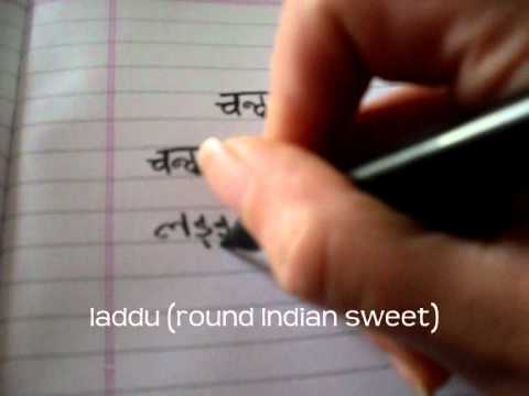 "MOMENTS OF INDIA 011 (Learn Hindi Rhyme ""Chanda Mama"" (""Uncle Moon""))"