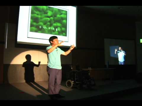 TEDxDongsungro - Gyuho,Song - Pleasant Benefit of Nano Technology