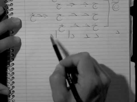 Arabic Writing 01