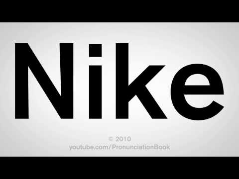 How To Pronounce Nike