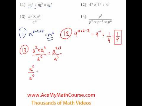 Exponents - Multiplication and Division #11-14