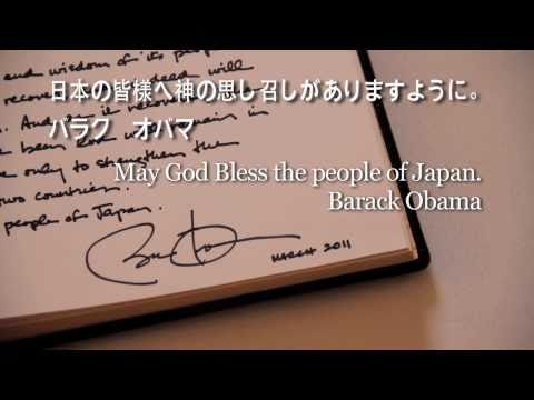 President Obama's Condolences for Japan (English & Japanese)