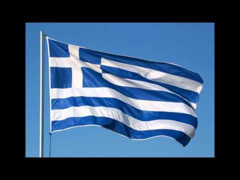 National Anthem of Greece | Ὕμνος εἰς τὴν Ἐλευθερίαν