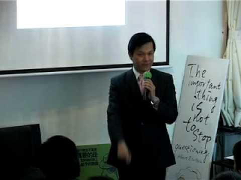 TEDxCausewayBay - Terence Wong - 04/15/10