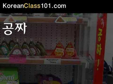 Korean Picture Video Vocabulary #5 - Convenience Store (part 1)