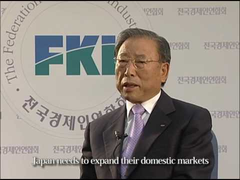 East Asia 2009 World Economic Forum - Cho Suck-Rai