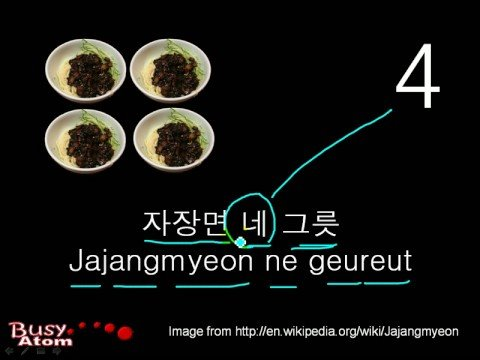 자장면 Counting Black noodle in Korean