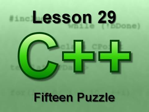 C++ Console Lesson 29: Fifteen Puzzle