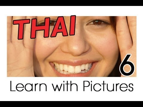 Learn Thai with Pictures -- Facial Features