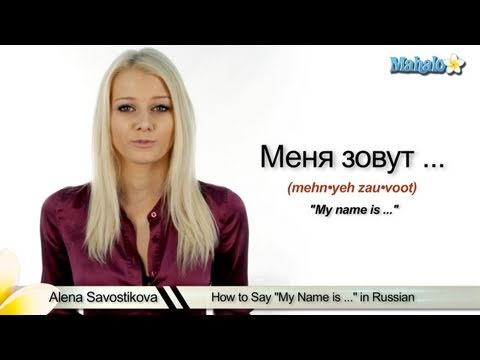 "How to Say ""My Name is"" in Russian"