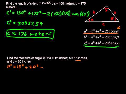 The Law of Cosines - Precalculus Tips