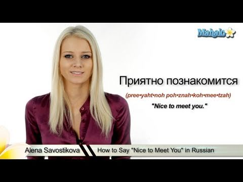 "How to Say ""Nice to Meet You"" in Russian"