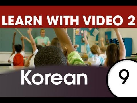 Learn Korean with Video - Korean Expressions and Words for the Classroom 2
