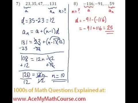 Arithmetic Sequences - Finding the Number of Terms Question #8