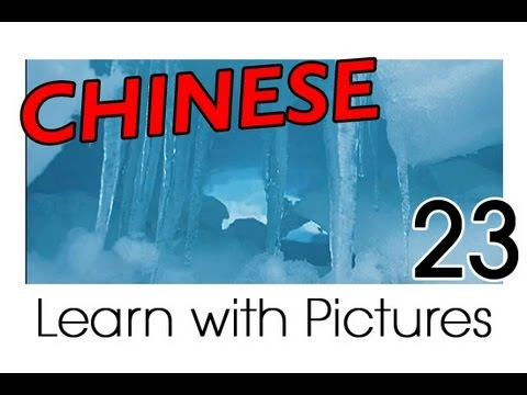 Learn Chinese With Pictures - Winter
