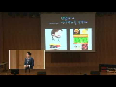 TEDxSookmyung-Kim Hyo Bin-The Only One Dream in the World