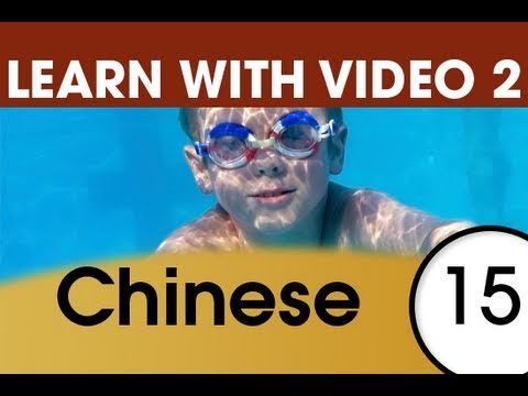 Learn Chinese with Video - Staying Fit with Chinese Exercises