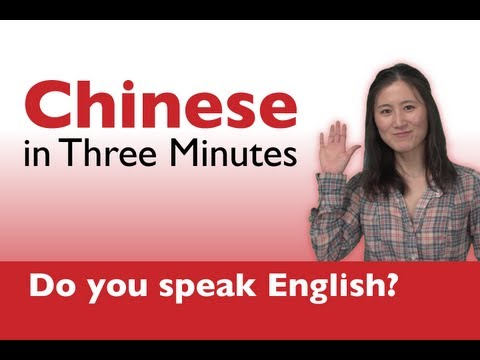 Learn Chinese - Do you speak English?