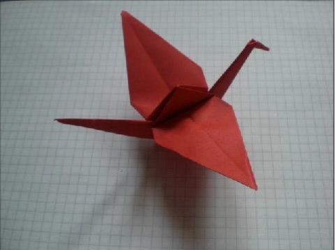 Origami: Crane