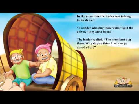 English Talking Book - The Wise Leader