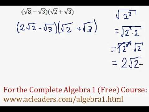(Algebra 1) Radicals - Multiplying Radicals #14