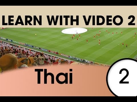 Learn Thai with Video - Relaxing in the Evening