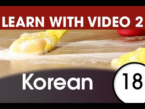 Learn Korean with Video - Korean Expressions That Help with the Housework 2