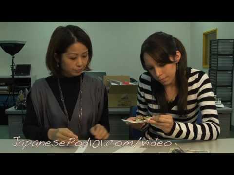 Learn Kanji - Everyday Kanji 20 Bonus video