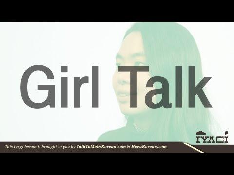 "IYAGI #4 | ""Girl Talk "" | Natural Conversations in 100% Korean | TalkToMeInKorean"