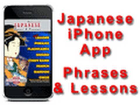 Learn Japanese with iPhone: Japanese Phrases & Lessons 2.0