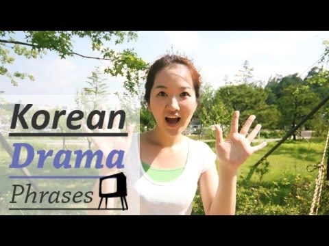 Korean Drama Phrases #18 - 세상 참 좁네요.