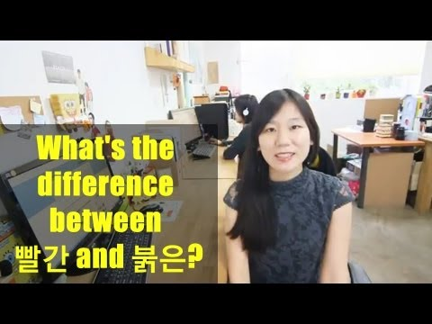 [Ask Hyojin] Difference between 빨간 and 붉은
