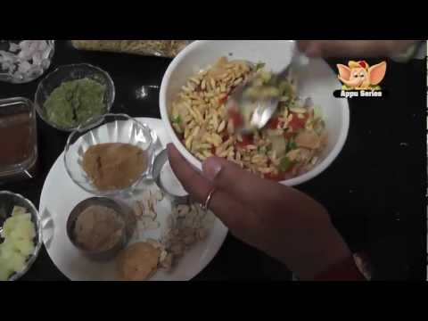Easy Cooking - Learn to Make Bhel Puri
