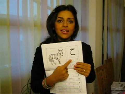 Luca's Arabic Lesson 1