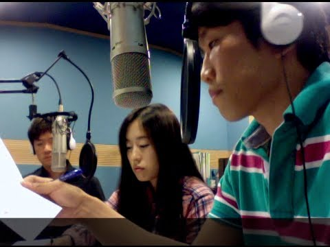 Recording for TTMIK Book