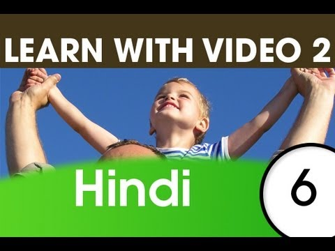 Learn Hindi with Pictures and Video - Top 20 Hindi Verbs 4