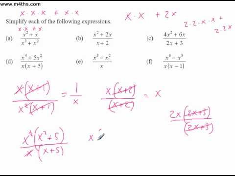 GCSE algrebraic fraction simplification (higher tier)