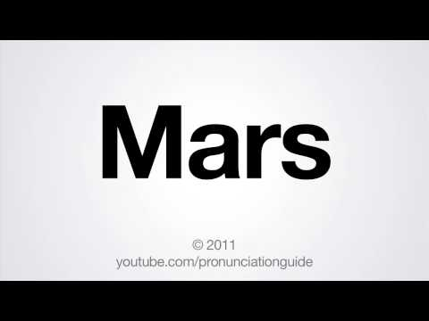 How to Pronounce Mars