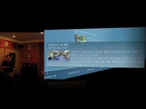 TEDxMyeongDong - Sungjin Lee - 10/28/09