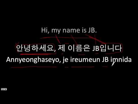 Korean Phrases #27 Self Introduction