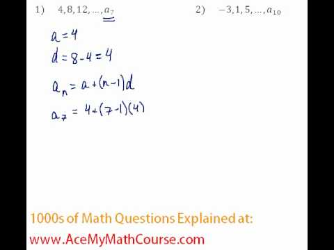 Arithmetic Sequences - Finding the Given Term #1-2