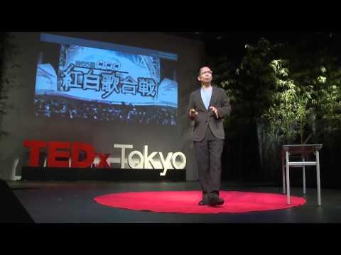 TEDxTokyo - John Maeda - Design Culture - [English]